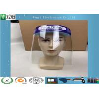 Buy cheap Medical High Transparency Splash 03.mm PC Face Mask For Patient product
