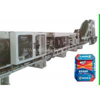 Buy cheap Professional Starch Food Bag Making Machine PLC Control For Paper Bag product