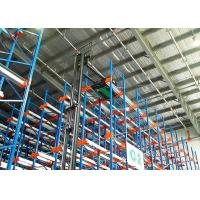 Buy cheap Radio Shuttle Racking Pallet Storage System product