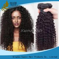 Buy cheap Brazilian Kinky Curly 100% Malaysian Virgin Hair Extensions 8  -  32Inches product
