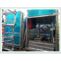 Buy cheap Personnel and materials hoist 0-34m/min mid speed product
