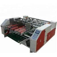 China QHFG-D Double Pieces Twin Box Folder Gluer Machine / Color Carton Box Making Machine on sale