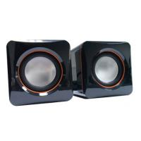 Buy cheap Cube 6W Multimedia Stereo Desktop PC Speakers 2.0CH Black Pocket Size product