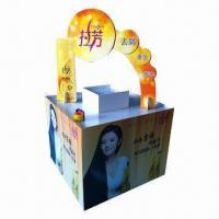 Buy cheap Corrugated Cardboard Display Stand, Pantone and CMYK Colors product