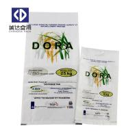 Buy cheap Flexible Waterproof PP Woven Bags Flexo Printing Heat Cut Top Tear Resistant product