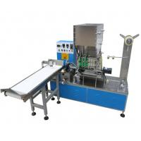 Buy cheap Single Drinking Straw Packing Machine With 2 Colors Printed , Low Noise product