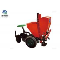 Buy cheap Compact Agriculture Planting Machine 4 Row 3 Point Potato Planter Stable Work product