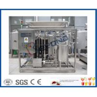 Buy cheap Plate Type Dairy Processing Equipment For Pasteurization Of Milk Process product