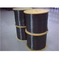 Buy cheap Carbon Fiber product