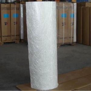 Buy cheap E Glass Chopped Strand Mat product