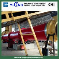 Buy cheap Wood chips , Wood shavings Rotary Drum Dryer with 12 months Warranty product