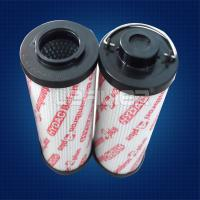 Buy cheap Hydac Filter Replacement Hydraulic Oil Filter 0850R025W/HC from wholesalers