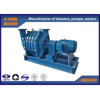 Buy cheap Gas Convey Centrifugal Multistage Blowers , Multi Stage Compressor 37KW product