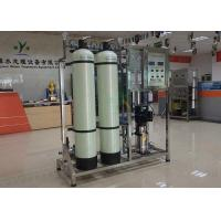 Buy cheap Small RO Water Treatment System Reverse Osmosis Filtration Plant product