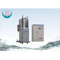 Buy cheap LDR Split Electric Steam Heat Boiler Automatic Operation Control CCC Certification from wholesalers