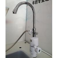 Buy cheap Free shipping 3000W 200V HL-303D Electric Water Heater Faucet Display Fast from wholesalers