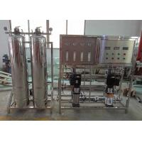 Buy cheap Stainless Steel Reverse Osmosis Water Filter Treatment System 500 L/H product