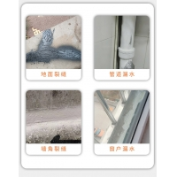 Buy cheap 700ml Waterproof Leakage Repair Paint Pipe Sealant Aerosol Spray product