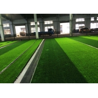 Buy cheap Wear Resistant And UV Resistant Artificial Grass In Football Field Has Good Resilience product