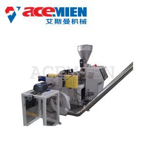Buy cheap PVC Hot Cutting Plastic Pelletizing Machine , Plastic Granules Machine product
