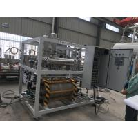 Buy cheap Hydrogen Gas Generator , Hydrogen Generation Plant With Capactiy 10Nm3 / H product