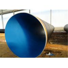 Buy cheap Internal Epoxy Resin Steel Plastic Composite Pipe External Polyethylene product