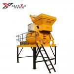 Buy cheap JS750 concrete mixer product