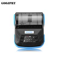 Buy cheap Mini Receipt Compact Wireless Printer Easy Paper Structure For Supermarket product