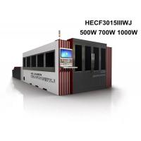 Buy cheap Full Cover Fiber Laser Cutting Systems from wholesalers
