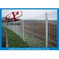 Buy cheap Science & Industry Zone Welded Wire Mesh Fence / Welded Steel Mesh Panels product