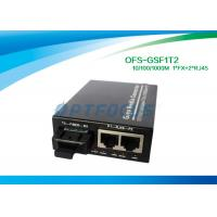 Quality 10 / 100 / 1000M Half Duplex rj45 Switch Fiber Optic Cat. 5 UTP cable without module for sale