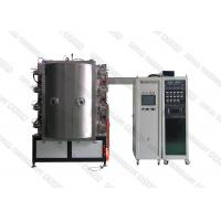 Buy cheap Decorative Pvd Glass Coating Machine Wear Resistance With Strong Adhesion product