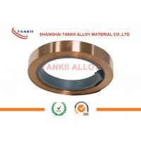 Buy cheap C1100 Cad110 Pure Copper Sheet For Transformer 0.02 X 20mm 0.05 X 50mm product