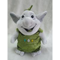 Buy cheap Custom Cartoon Disney Frozen Troll Toys Cute Stuffed Animals 9 inch product