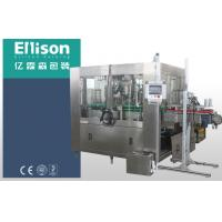 Buy cheap Commercial Beverage Can Filling Machine product