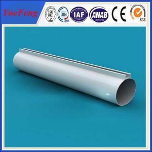 Buy cheap Hot! white aluminium powder coated aluminum profile for industry factory product