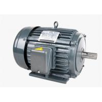 Buy cheap Squirrel Cage Asynchronous AC Electric 3 Phase Induction Motor For Driving product