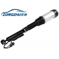 Buy cheap Mercedes Benz  W220 Air Suspension Shock Absorber Rear A2203205013 product