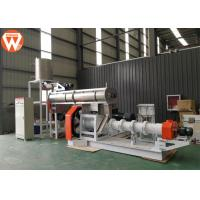 Buy cheap Modulation Steam Aqua Shrimp Floating Fish Feed Extruder Wet Type Wear Resistant from wholesalers