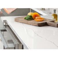 China Glossy Natural Man Made Quartz Countertops With Beautiful Stripe on sale