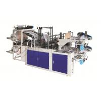 Buy cheap Customized Express Bag Making Machine / Polythene Bags Manufacturing Machine 220V 50Hz 6.5kw product