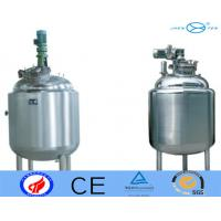 Buy 500L Stainless Steel Mixing Tank 2 Double Layer For Suspension Lotions Fat Emulsification at wholesale prices