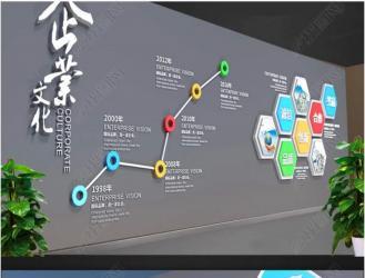 Yichang Enterprise (Asia) Co., Ltd.
