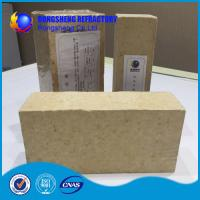 Buy cheap Silicon Mullite Kiln Refractory Bricks for Cooling Zone , Compact and Good Wear Resistance product