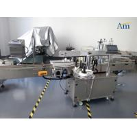 Buy cheap LB-220B Automatic Two side Labeling Machine side plane, side curved surface Labeling from wholesalers