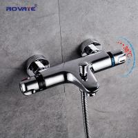 Buy cheap Multi Functions rain shower set Germane Style ROVATE Polished Surface product