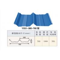 Buy cheap Colorful Prepainted Galvanized Corrugated Steel Roofing Sheet / plate 760mm product