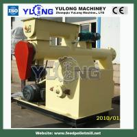 Buy cheap homemade diesel engine wood pellet mill for sale product