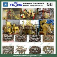 Buy cheap Grass Meal Feed Pellet Mill Plant Poultry Feed Manufacturing Machine product