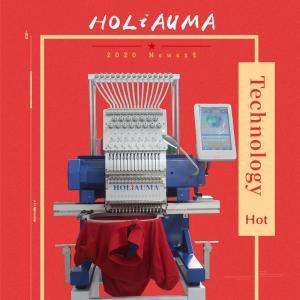 China HOLIAUMA 2020 Small-scale Sinsim Single Head Dahao Software Embroidery Machine on sale